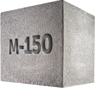 Купить бетон в казани цены смеси бетонные бсг в15 м200