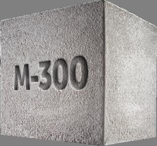 Купить бетон в казани с доставкой цена за куб люди бетона